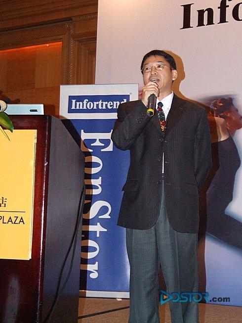 Infortrend举办实用存储技术与解决方案大会